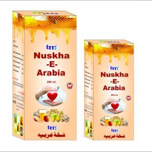 NUSKHA E ARABIA